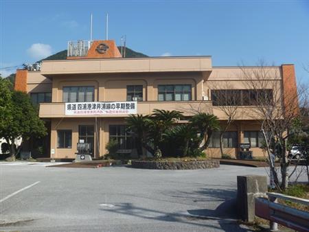 佐伯市上浦振興局