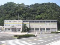 上浦スポーツ公園B&G海洋センター