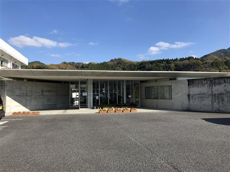 蒲江保健センター