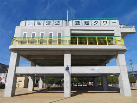 池船津波避難タワー1