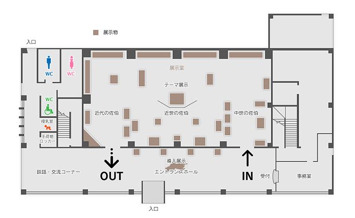エントランスホール・展示室平面図