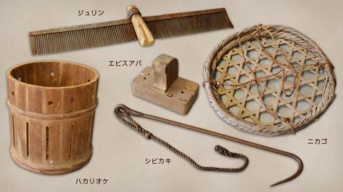 蒲江の漁撈用具