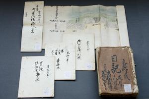 佐伯藩政史料