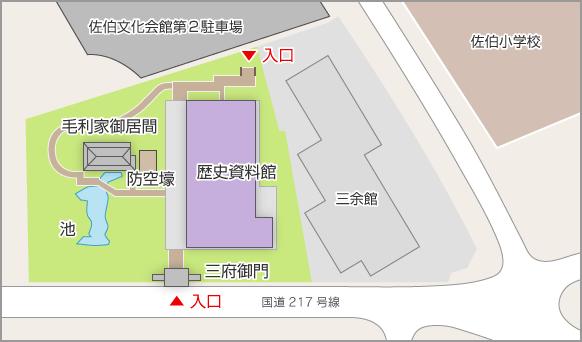 歴史資料館構内平面図
