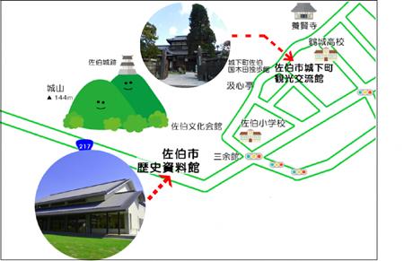 観光交流館案内図